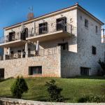 Photo of Hotel Byzantinon