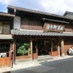 Matsuuraken Main shop