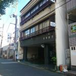Furuichi Ryokan