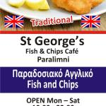 Bilde fra St George's Fish and Chips Cafe