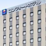Foto de Comfort Hotel Hamamatsu