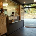 ภาพถ่ายของ Kukuya Shunsui