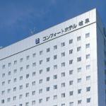 Comfort Hotel Gifu resmi