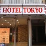 Photo de Tokyo Hotel