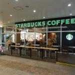 Starbucks Coffee Hiratsuka Lasuka Foto