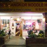 Photo de Pho Express Ankor Noodle House