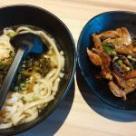 Teriyaki Chicken Udon Noodles.