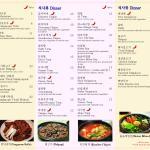 Seocho Garden To Go Menu page2