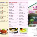 Seocho Garden To Go Menu page1
