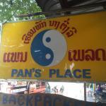 Photo de Pan's Place