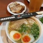 Photo of Hakata Ikkousha Ramen