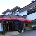 Photo of Myoken Hotel