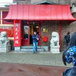 Photo of New San Kong