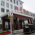 Nan Jiao Hotel Foto