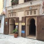 Foto de Hammam Al Ándalus Málaga