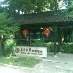 Photo of Jiading Villa Garden Hotel
