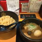 Bilde fra Hakatagensuke