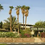 The Arava Hostel