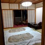 Photo of Yumei Hotel