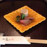 Japanese Kaiseki cuisine Kameyama