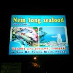 Photo of Nein tong Seafood  Restaurant