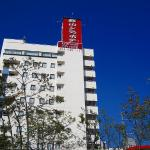 Foto de Koriyama City Hotel