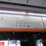 Panyu MRT line 3 starting near hotel from pany square