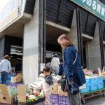 Road Station Mikasa