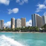 Foto di Aqua Waikiki Pearl