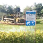 Photo de Kumamoto Zoo and Botanical Gardens