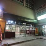 Photo of Seoul Residence