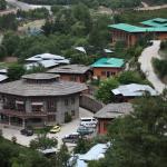 Tashi Namgay Resort & Spa