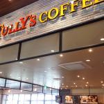 ภาพถ่ายของ Tully's Coffee Aeon Mall Okinawa Rycom