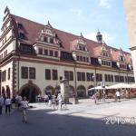 Municipio de Leipzig