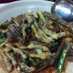 Kang Guan Restaurant