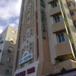 Photo of Armon Yam Hotel
