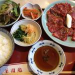 Grilled Beef Mifukuen