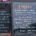 Restaurant Fuwari