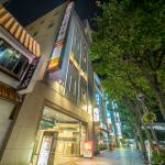 Photo de Morioka City Hotel
