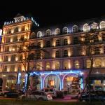 Photo of Grand Boss Hotel
