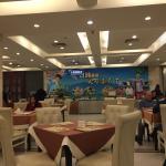 Foto de Fucheng International Hotel
