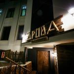 Restaurant Drova Foto
