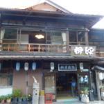 Masugen Ryokan