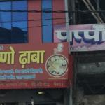 Pappi Dhabha