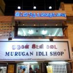 Nearby famous Idli shop