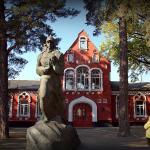 Boyarskiy Local History Museum