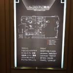 Kashihara Royal Hotel Foto