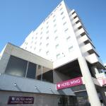 Hotel Wing International Tomakomai