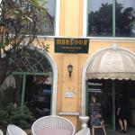 Photo de Monsoon Restaurant & Bar Saigon