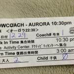 スノーコーチの予約表